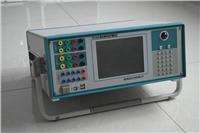 微机继电保护测试仪 TD1200