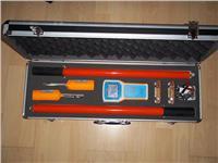 无线语音高压核相器 TDWH