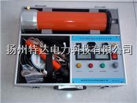 120KV/2mA直流高压发生器 ZGF-120KV/2mA