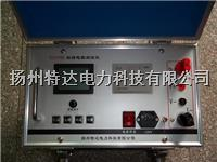 智能回路电阻测试仪 TD1770A
