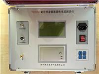 氧化锌避雷器测试仪厂家 TD2930