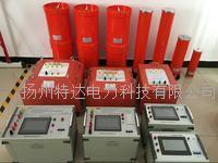 TDXZB频式串联谐振耐压试验装置