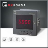 PZ194U-2K1單相電壓表