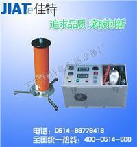 直流高压发生器 BCGF-B系列