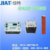 变频串联谐振试验装置 BCJX