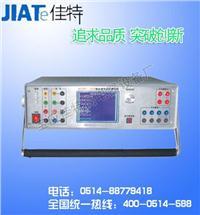 微机继电保护测试仪 BCZDKJ-3300
