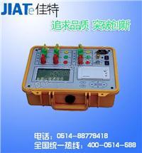 变压器综合特性测试台 BC2780