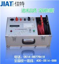 接触电阻测试仪 BC1770B