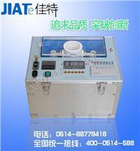绝缘油介电强度测试仪 BC6900B