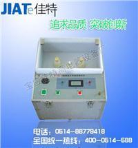 绝缘油介电强度自动测试仪 BC6900A