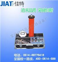 直流高压发生器 ZGF-2000