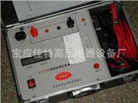 2002型回路电阻测试仪-200A(接触电阻仪)