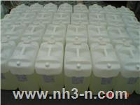 高效复合脱氮剂