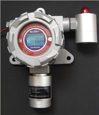 固定在线式乙酸乙酯带检测带声光带报警一体机