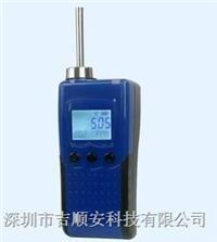 便携手持式氩气检测仪