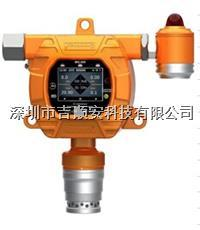 固定式复合气体检测仪,固定式六合一气体检测仪