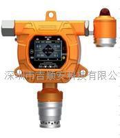 固定在线式多功能五氯化磷检测仪