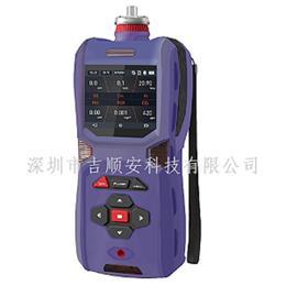 便携式多功能硫化氢检测报警仪