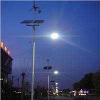 风光互补路灯价格 KLD-FGD-09