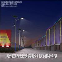 太阳能路灯价格 TYNLD-017