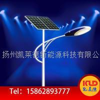 锂电池太阳能路灯厂家 TYNCJ-02