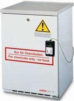 化学防爆冰箱