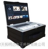 北京天拓TEC-3517S集采、编、录、播、控功能一体的便携式录播机