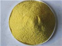 超洁专供白色聚合氯化铝