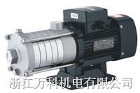 不銹鋼臥式多級離心泵 HLJB