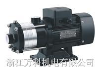 不锈钢卧式多级离心泵 HLJB/T