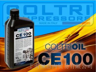 新增意大利科尔奇CE100润滑油