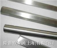 镍白铜 连铸棒材 B30