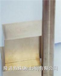 锌白铜 铜板 BZn18-18