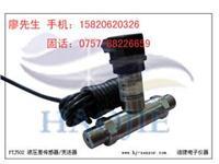 小巧型水压差传感器,中央空调用水压差传感器 PTJ502