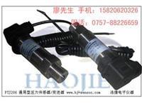 液压作用液压力传感器,佛山液压力传感器 PTJ206
