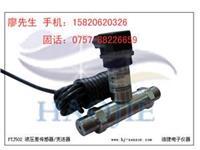 节水水压差传感器,环保工程水压差传感器 PTJ502
