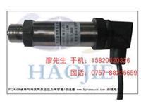 高稳定性负压力传感器,佛山防干扰负压压力传感器 PTJ410F