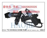 佛山微压力传感器,佛山测漏传感器 PTJ410