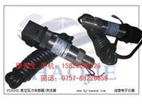 负压真空压力传感器,大批量真空压力传感器 PTJ410Z