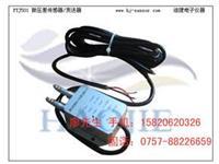 排风管路压差传感器,滤网压差传感器,防堵两端压差传感器型号PTJ PTJ501