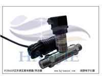 循环供水压差传感器,节能水压差传感器 PTJ502