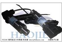 管路油压传感器,佛山液压力变送器 PTJ204