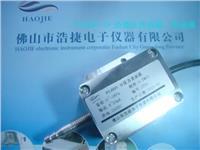 负压力传感器,高精度负压力传感器 PTJ501-1F