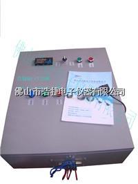 楼宇自动供水装置,自动补水系统,自动恒定水压QH01-PTJ206 QH01-PTJ206