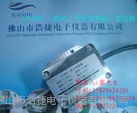 工厂节电气压传感器,节能系统工程用气压传感器 PTJ501-103