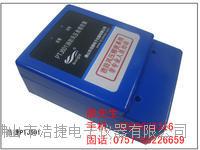 消防系统风阀控制器,消防前室风压差感控器PTJ601X PTJ601X