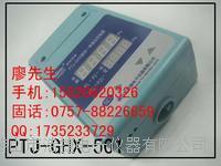 气压恒定范围显示控制器,容器压力差控制器 气压恒定范围显示控制器,容器压力差控制器
