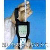 物体表面ATP荧光测定仪(便携式)Hygiena