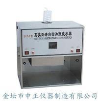 石英亚沸高纯水蒸馏器 SYZ-C