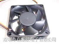 7025散热风扇 机箱排风扇 SX702512H